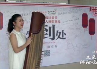 文采筝乐团2016年文化活动第二季
