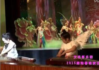 文采筝乐团2016年文化活动