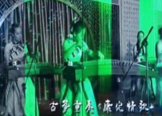 文采筝乐团2014主题音乐会