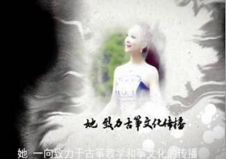 文采筝之私塾宣传视频