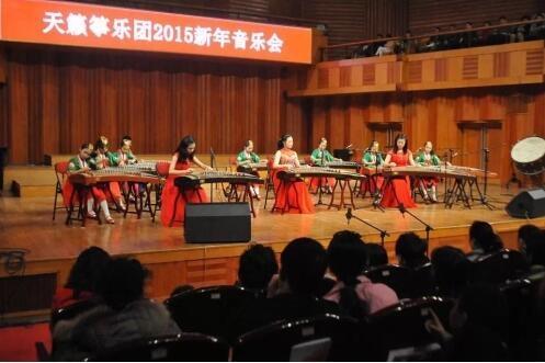 参演天籁筝乐团新年音乐会