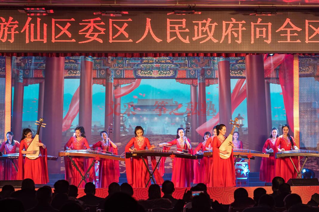 游仙区人民政府拜年演出