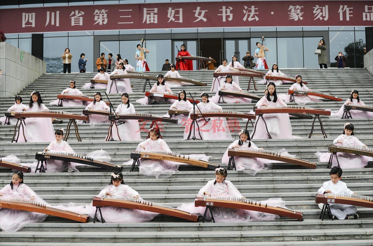 四川省第三届妇女篆刻作品展开幕式