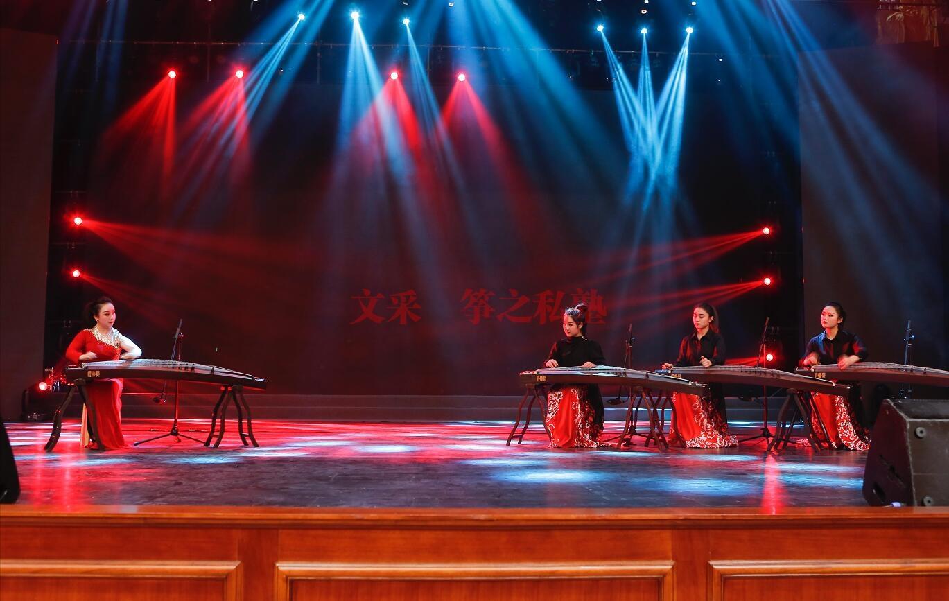 2021年绵阳市新年音乐会